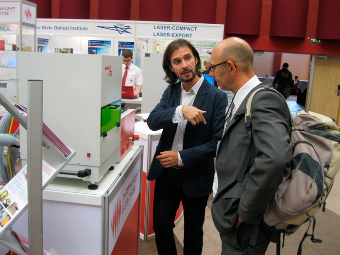 INNOPROM exhibitionof 2014