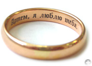 Laser engraving of the rings